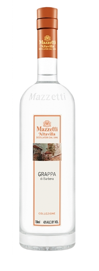 Ask about our fine selection of Grappa.